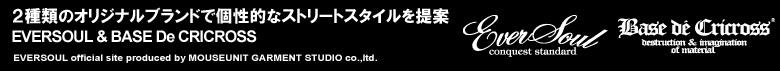 Tシャツ通販/ストリートメンズファッションブランド【EVERSOUL】