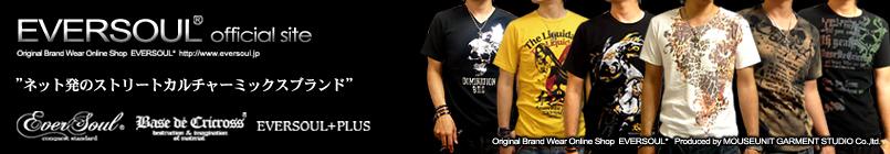 Tシャツ/ロンT/カットソー/メンズファッション通販 【EVERSOUL】 official BBS